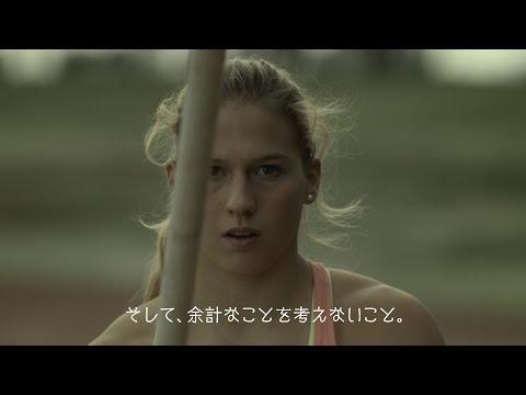 東京五輪CMラップ曲のアーティストや曲名は?【NTTタイアップ】